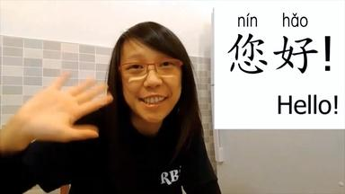 Phrases for Eating a Meal - Queenie Li(李老師)  - Fourth Grade