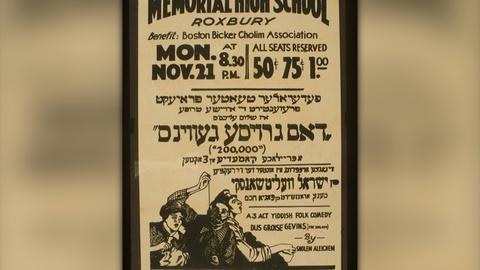 "MetroFocus -- ""JEWISH COMEDY: A SERIOUS HISTORY"