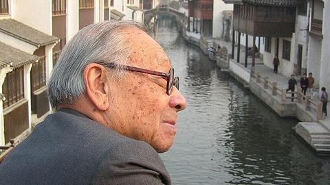 American Masters -- I.M. Pei: Building Interview
