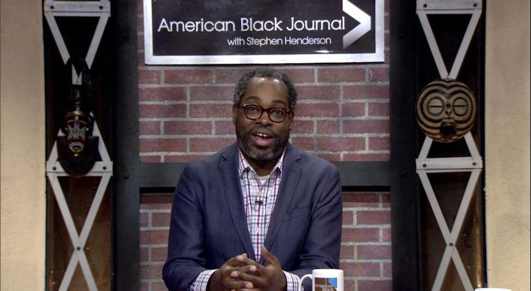 American Black Journal: Ford Fund/Booster