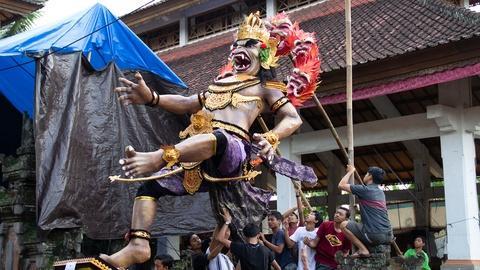 Earth's Sacred Wonders -- Balinese Hindus Hunt Demonic Spirits