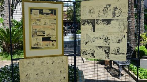 Original Comic Art Collection, ca. 1937