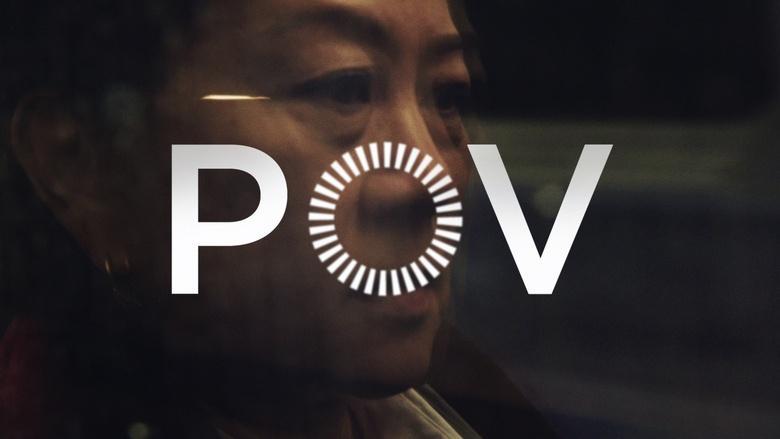 POV Image