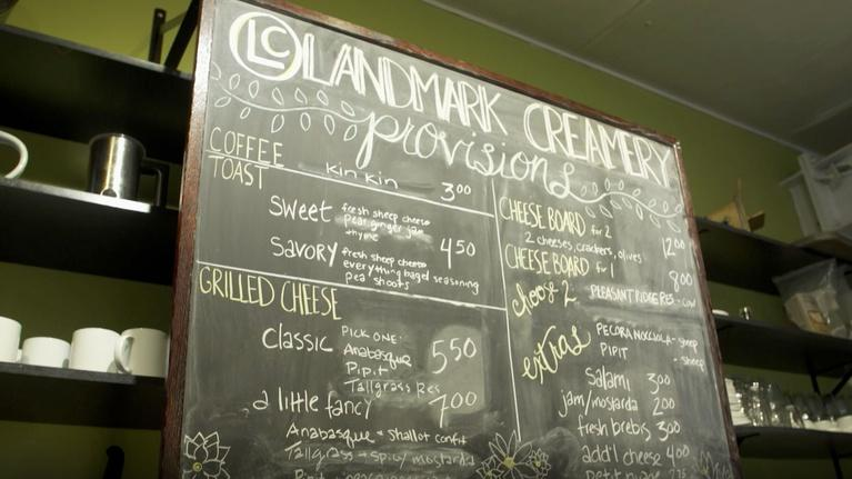 Wisconsin Foodie: Landmark Creamery