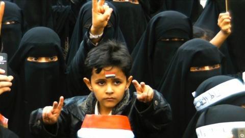 Doc World -- Doc World: Israel and Yemen   Promo