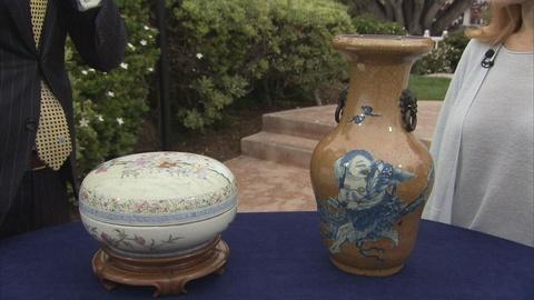 Antiques Roadshow -- Appraisal: Chinese Republic Period Box & Qing Dynasty Vase