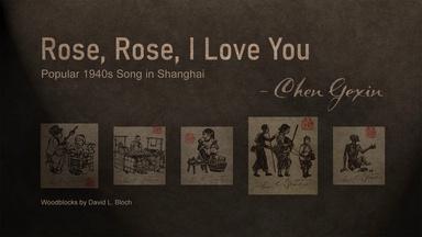 """""""Rose, Rose, I Love You"""""""