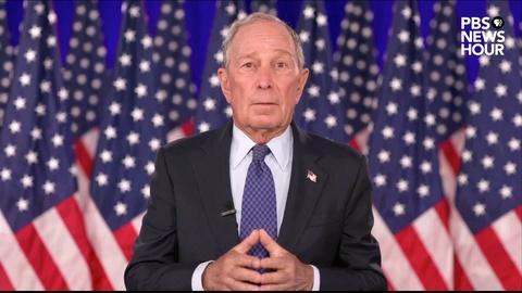 Michael Bloomberg's full speech | DNC Night 4