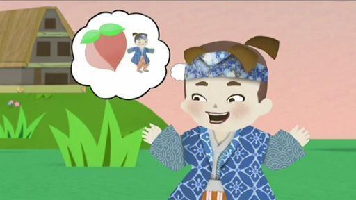 Super Why Momotaro The Peach Boy