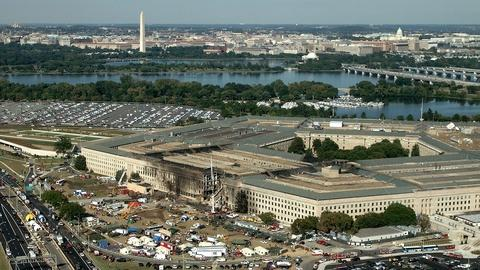 9/11 Inside the Pentagon -- 9/11 Inside the Pentagon