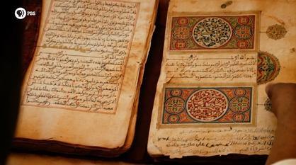 Africa's Great Civilizations -- City of Timbuktu | Africa's Great Civilizations