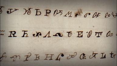 Creating a Written Alphabet for the Cherokee