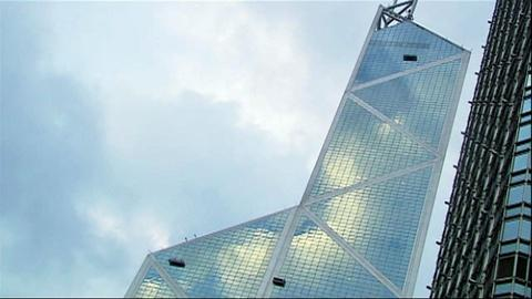 I.M. Pei Discusses The Hong Kong Bank of China Building