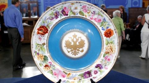Antiques Roadshow -- S15 Ep20: Appraisal: Russian Imperial Charger