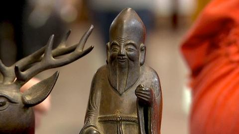 Antiques Roadshow -- S18 Ep12: Appraisal: 17th-Century Chinese Bronze Incense Bur