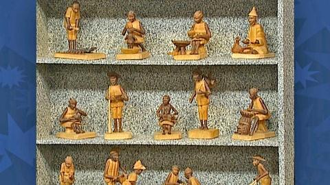Antiques Roadshow -- S18 Ep27: Appraisal: African Folk Art Carvings, ca. 1960