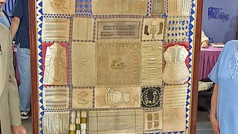 Antiques Roadshow -- S18 Ep28: Appraisal: 1879 English Needlework Sampler