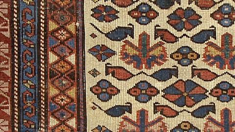Antiques Roadshow -- S18 Ep31: Appraisal: Late 19th-Century Kuba Rug