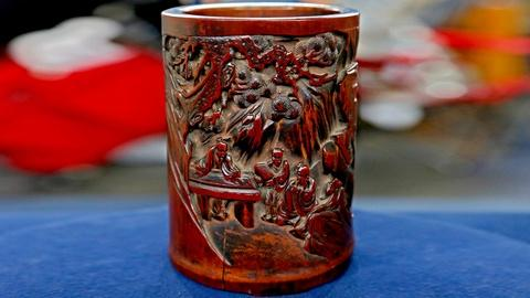 Antiques Roadshow -- Appraisal: 18th-Century Bamboo Brush Pot with Letter