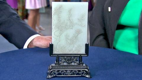 Antiques Roadshow -- S18 Ep23: Appraisal: Chinese Jade Table Screen on Wooden Sta