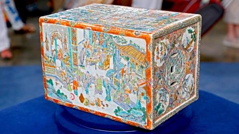 Antiques Roadshow -- Appraisal: Chinese Porcelain Arm Rest, ca. 1870
