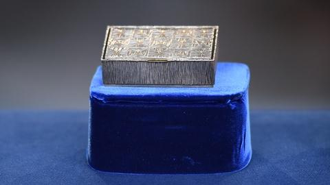 Antiques Roadshow -- S19 Ep2: Appraisal: 1972 Gerald Benney Silver & Gold Box