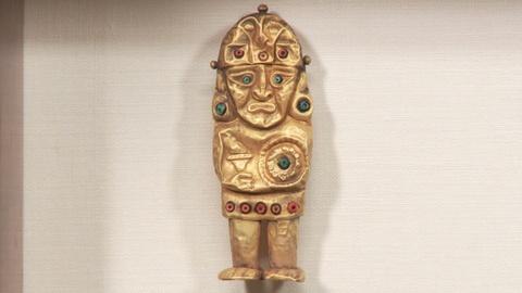 Antiques Roadshow -- S19: Web Appraisal: Pre-Columbian Peruvian Collection