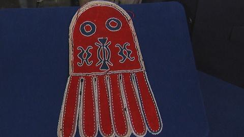 Antiques Roadshow -- S19 Ep15: Appraisal: Athabascan Octopus Bag, ca. 1850