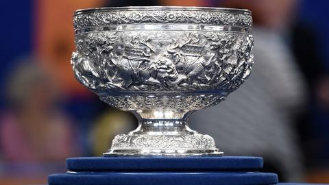 Antiques Roadshow -- S19 Ep16: Appraisal: Indian Silver Hunting Bowl, ca. 1900