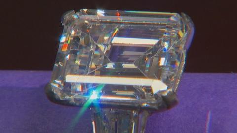 Antiques Roadshow -- S19 Ep16: Field Trip: Diamond Myths