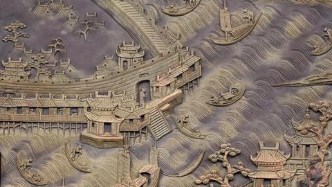 Antiques Roadshow -- S19 Ep17: Appraisal: Tuan Stone Scholar's Screen, ca. 1790