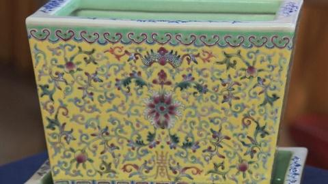 Antiques Roadshow -- S19 Ep18: Appraisal: Late 19th-Century Chinese Jardinière