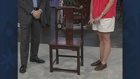 Antiques Roadshow -- S19 Ep31: Appraisal: Chinese Ming-Style Side Chair