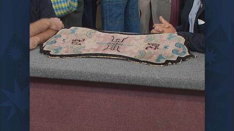 Antiques Roadshow -- S19 Ep30: Appraisal: Chinese Child's Saddle Blanket