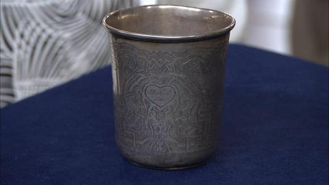 Antiques Roadshow -- S19 Ep33: Appraisal: Russian Engraved Silver Beaker, ca. 186