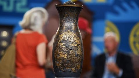 Antiques Roadshow -- S20 Ep7: Appraisal: Japanese Komai Iron & Gold Vase, ca. 189