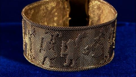 Antiques Roadshow -- S20 Ep8: Appraisal: Mexican Woven Gold Bracelet, ca. 1955