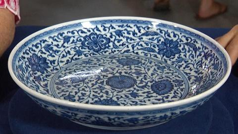 Antiques Roadshow -- Appraisal: 18th-Century Chinese Ming-style Dish