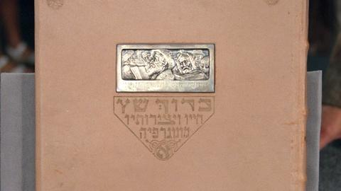 Antiques Roadshow -- Appraisal: Boris Schatz Book & Bronze Plaque