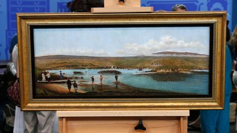 Antiques Roadshow -- S20 Ep28: Appraisal: 1888 Joseph Nawahi Painting