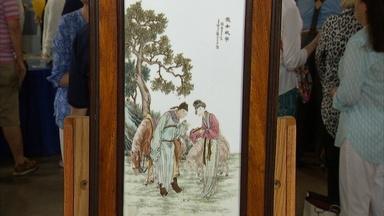 Appraisal: Wang Qi Painted Porcelain Panel, ca. 1930