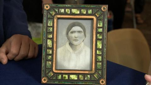 Antiques Roadshow -- S21 Ep8: Appraisal: Tiffany Picture Frame, ca. 1925