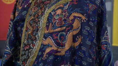 Antiques Roadshow -- S21 Ep11: Appraisal: Chinese Silk Summer Court Robe, ca. 190