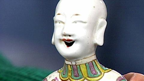 Antiques Roadshow -- S16 Ep25: Appraisal: Early 19th-Century Chinese Export Figur