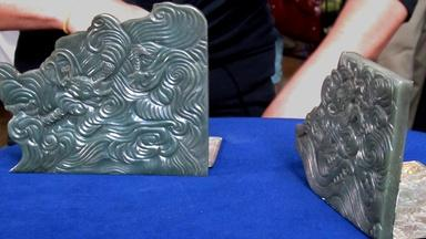 Appraisal: Chinese Carved Jade Bookends