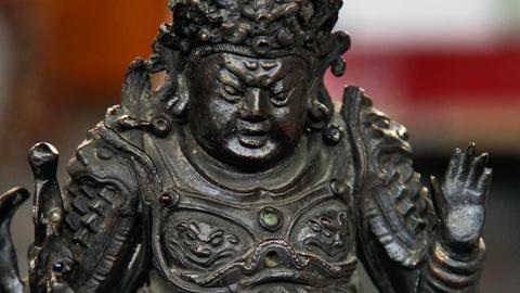 Antiques Roadshow -- S16 Ep15: Appraisal: 17th-Century Chinese Bronze Guardian Fi