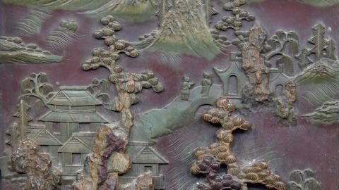 Antiques Roadshow -- S15 Ep18: Appraisal: Late 19th Century Chinese Duan Stone Sc