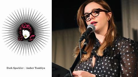 Book View Now -- Amber Tamblyn Interview | AWP Conference & Book Fair 2016