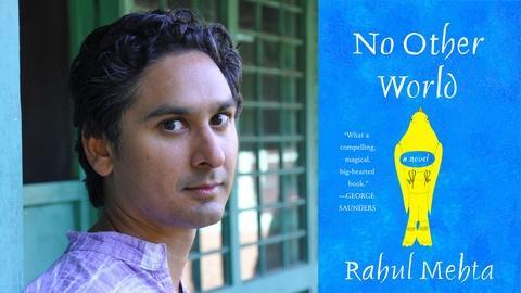 Book View Now -- Rahul Mehta - 2017 AWP Book Fair