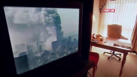 """FRONTLINE -- S32 Ep11: The NSA on 9/11: """"We Had Missed the Entire Event"""""""